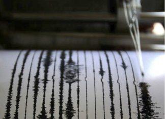 Σφοδρός σεισμός 8,1 ρίχτερ στα Φίτζι