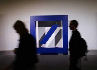 Ο διεθνής ανταγωνισμός αφήνει πίσω τις γερμανικές τράπεζες