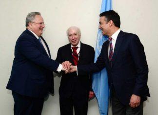 Μ. Νίμιτς: Αν απορριφθεί η Συμφωνία των Πρεσπών οι συνέπειες θα είναι βαθιές, μπορεί και επικίνδυνες