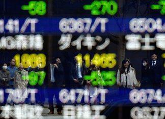 Χρηματιστήριο Ιαπωνίας: Κλείσιμο με πτώση