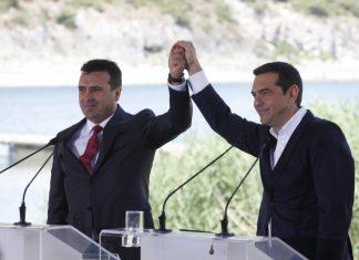 """Προειδοποίηση Handelsblatt: """"Το δημοψήφισμα στα Σκόπια θα κρίνει την τύχη του Τσίπρα"""""""