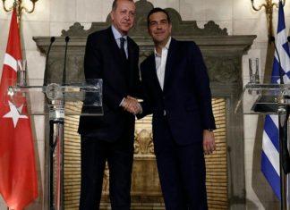 Σήμερα η συνάντηση Τσίπρα-Ερντογάν