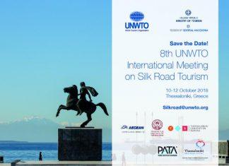 Το Υπουργείο Τουρισμού με τον Παγκόσμιο Οργανισμό Τουρισμού και την Περιφέρεια Κεντρ. Μακεδονίας διοργανώνουν την 8η Διεθνή Συνάντηση για τον «Τουρισμό στο Δρόμο του Μεταξιού»