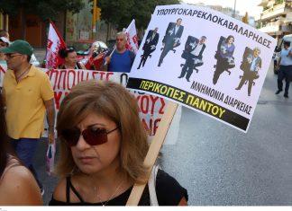 Πορεία των εργαζομένων νοσοκομείων στη Θεσσαλονίκη