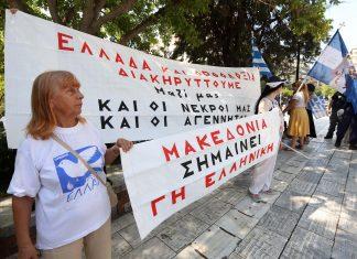 Θεσσαλονίκη: Συγκέντρωση διαμαρτυρίας για την παρουσία Τσίπρα [Video]
