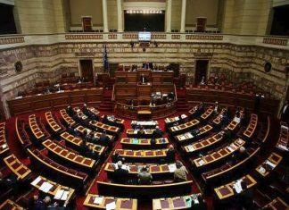 Βουλή: Στη δημοσιότητα 1.072 «πόθεν έσχες»