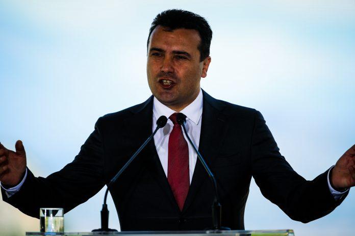 Δημοψήφισμα Σκόπια: Αντίστροφη μέτρηση