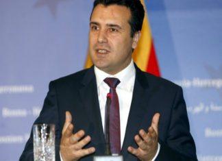 Σκοπιανό: Σήμερα η κρισιμότερη μάχη στη Βουλή της ΠΓΔΜ