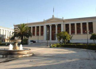 """Έδιωξαν το """"Ρουβίκωνα"""" από τη Φιλοσοφική Σχολή Αθηνών"""