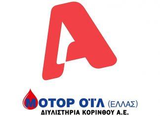 Εξαγορά του Alpha από τη Motor Oil, προς 21,7 εκατ. ευρώ