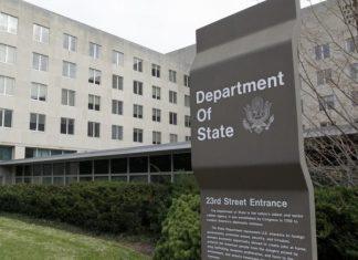 Η τοποθέτηση State Department για την παραίτηση Κοτζιά