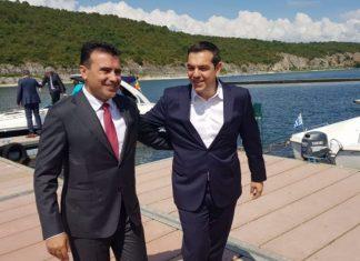 Συνάντηση Τσίπρα-Ζάεφ, «νέα αρχή» στις σχέσεις των δύο χωρών