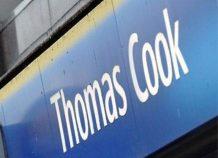 Δράσεις του υπουργείου Τουρισμού με αφορμή την χρεοκοπία της Thomas Cook