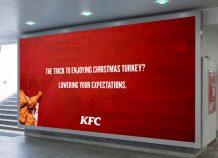 Μονομαχία δύο πτηνών στην ολόφρεσκη καμπάνια της KFC