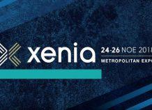 Μεγαλειώδες φινάλε για την Xenia 2018! (video)