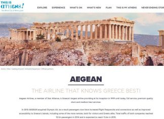 This is Athens & Partners