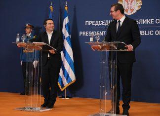 Αλ. Τσίπρας - Αλ. Βούτσιτς: Η συμφωνία των Πρεσπών φέρνει πιο κοντά τις δύο χώρες