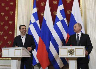 Σταθερή και δυναμική η σχέση Ελλάδας - Ρωσίας