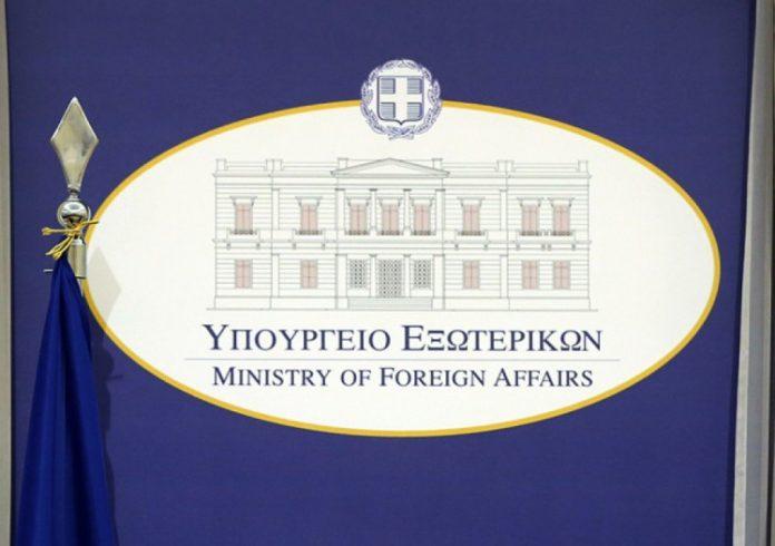 ΥΠΕΞ: Στα χέρια της ελληνικής πλευράς το κείμενο του μνημονίου Τουρκίας-Λιβύης