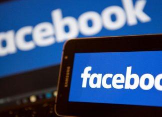 Εκκενώθηκε κτίριο του Facebook μετά την απειλή βόμβας