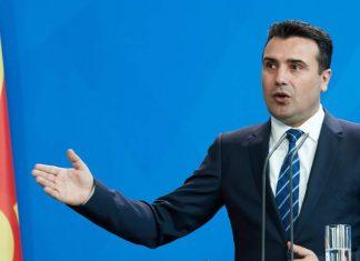 Βίντεο ντοκουμέντο: Ο Ζάεφ μιλά για Μακεδόνες και μακεδονική γλώσσα στην Ελλάδα