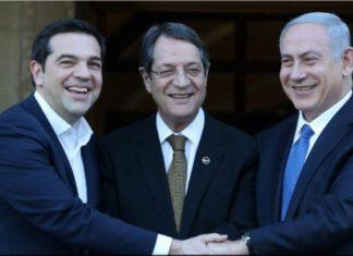 Στο Ισραήλ ο Αλ. Τσίπρας για τη Σύνοδο Κορυφής 3+1 με τη συμμετοχή Πομπέο