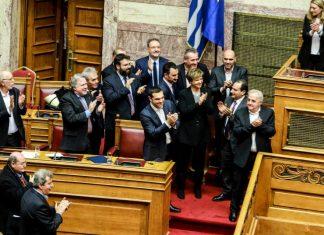 Η Βουλή έδωσε ψήφο εμπιστοσύνης