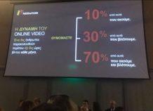 Συνέδριο για τον Τουρισμό του αύριο: Το μέλλον της τουριστικής προβολής είναι το βίντεο