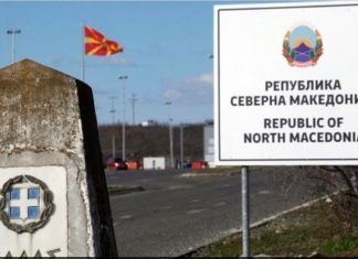 Τα Ηνωμένα Έθνη ενημερώθηκαν επίσημα για το νέο όνομα της ΠΓΔΜ, Βόρεια Μακεδονία