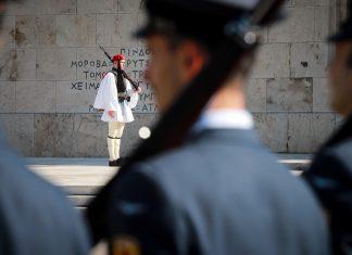 Ανείπωτη θλίψη: Πέθανε Εύζωνας από την Προεδρική Φρουρά