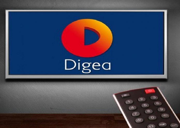 Προτείνουν να πληρώνει η ΕΡΤ την Digea… ξανά!