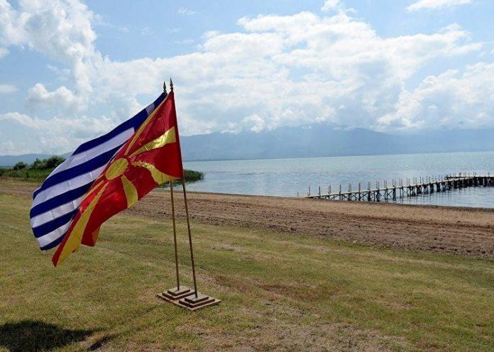 Στις δεκαπέντε Μαΐου η έναρξη διαλόγου των φορέων από Ελλάδα και Β. Μακεδονία για τα εμπορικά σήματα