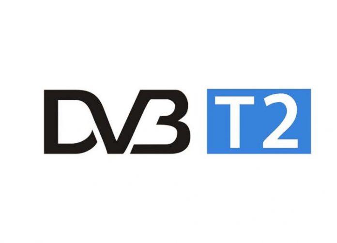 Επόμενο βήμα για την ΕΡΤ το DVB-T2
