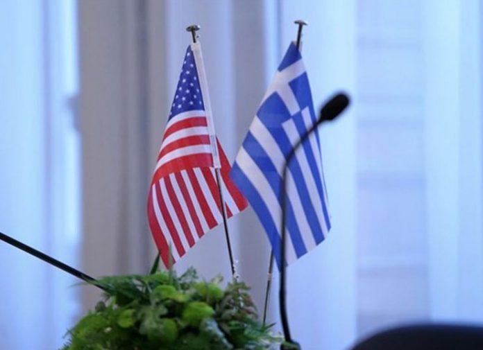 Σήμερα ο β΄ γύρος Στρατηγικού Διαλόγου Ελλάδας-ΗΠΑ