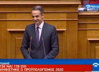 Με 158 ψήφους υπέρ και 139 κατά κυρώθηκε ο κρατικός προϋπολογισμός