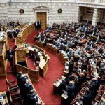 Βουλή: Συζήτηση των πολιτικών αρχηγών με πρωτοβουλία του πρωθυπουργού