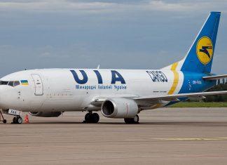 Ουκρανικό Boeing 737 με 180 επιβαίνοντες συνετρίβη μετά την απογείωσή του, στο Ιράν