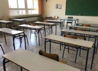 Επιστροφή στα θρανία για τους μαθητές των νηπιαγωγείων και των δημοτικών σχολείων