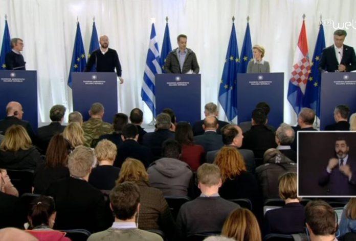 Κυρ. Μητσοτάκης: Οι απειλές του κ. Ερντογάν δεν πέρασαν