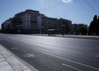 Περιορισμός μετακινήσεων από σήμερα σε όλη την Ελλάδα, από τις 9 το βράδυ έως τις 5 το πρωί