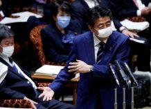 Ιαπωνία: Αναμένεται τις επόμενες ώρες κατάσταση εκτάκτου ανάγκης