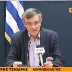 Σ. Τσιόδρας: Το όφελος να ανοίξουν τα σχολεία είναι μεγαλύτερο από τους κινδύνους