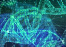 Το γενετικό υπόβαθρο μπορεί να ευθύνεται για την σοβαρότητα της νόσου