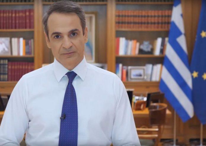 Σχέδιο επανεκκίνησης της ελληνικής οικονομίας 24 δισ. ευρώ