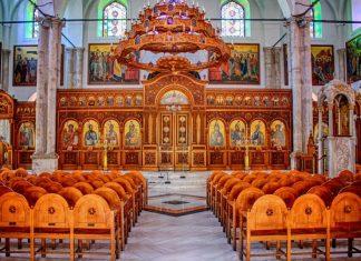 Από 17 Μαΐου η τέλεση λειτουργιών και τελετών με την συμμετοχή πιστών