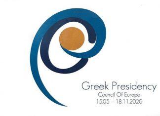 Οι προτεραιότητες της ελληνικής προεδρίας του Συμβουλίου της Ευρώπης