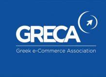 Σημαντική αύξηση της καταναλωτικής δαπάνης σε ηλεκτρονικά καταστήματα
