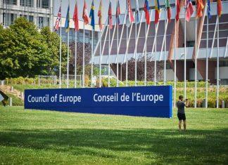 Την προεδρία του Συμβουλίου της Ευρώπης αναλαμβάνει η Ελλάδα