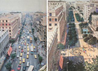 Ξεκινά ο «Μεγάλος Περίπατος της Αθήνας»