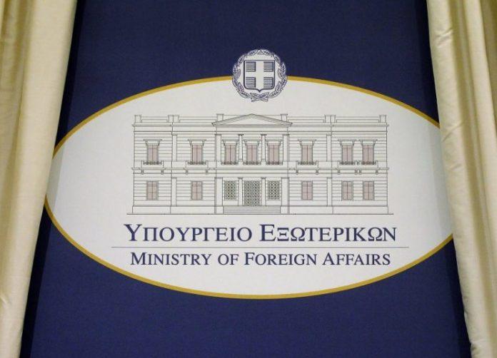 Διπλωματικές πηγές: Η Τουρκία έχει μια τάση επιλεκτικής ανάγνωσης του Διεθνούς Δικαίου